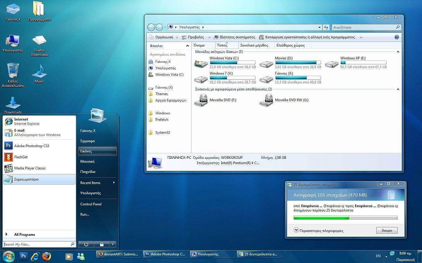 Download Windows 7 Enterprise 32-bit and 64-bit