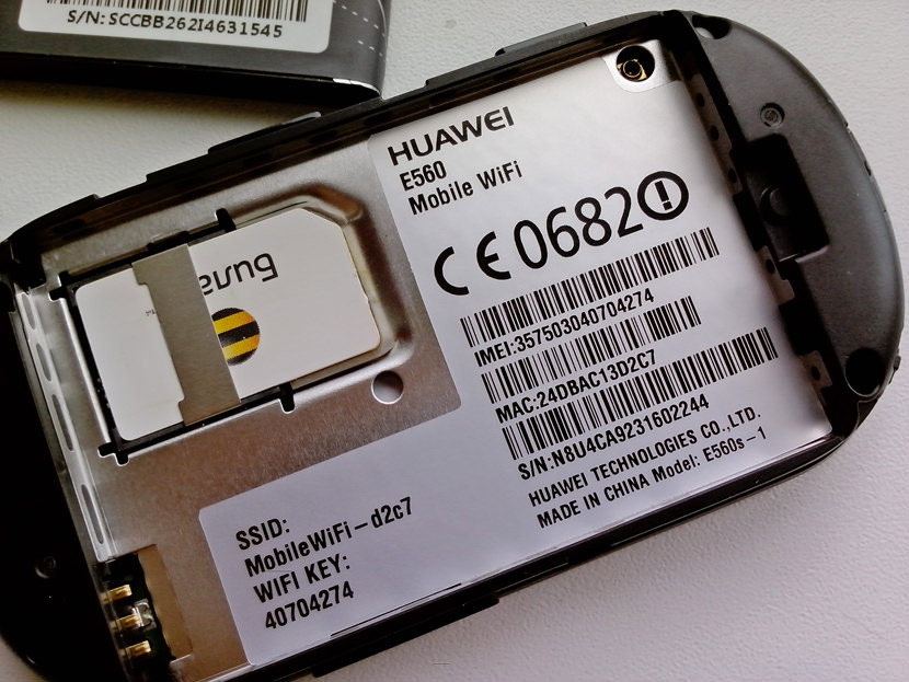 Nokia Checker IMEI numbers are printed within the battery cavity on most devices. This method does not work on iPhone, iPad or other devices with non removable batteries.