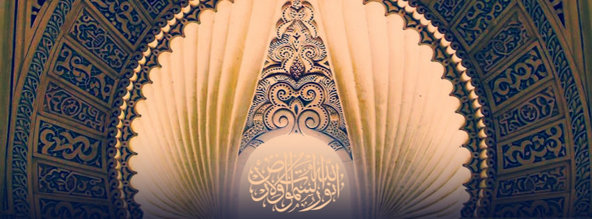 7 islamic art