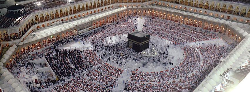Ramadan Islamic FB Cover Photo