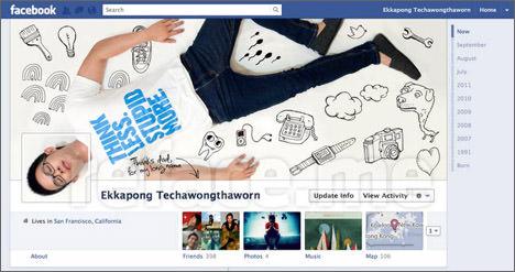 facebook-timeline-cover-hack-ekkapong-techawongthaworn