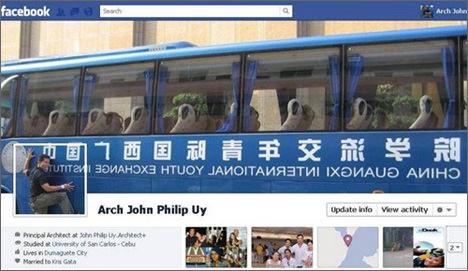 facebook-timeline-design10