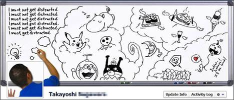 facebook-timeline-doodles