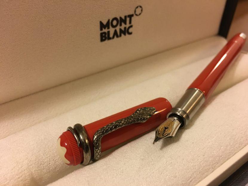 Montblanc Heritage Collection Rouge et Noir Special Edition Coral Fountain Pen