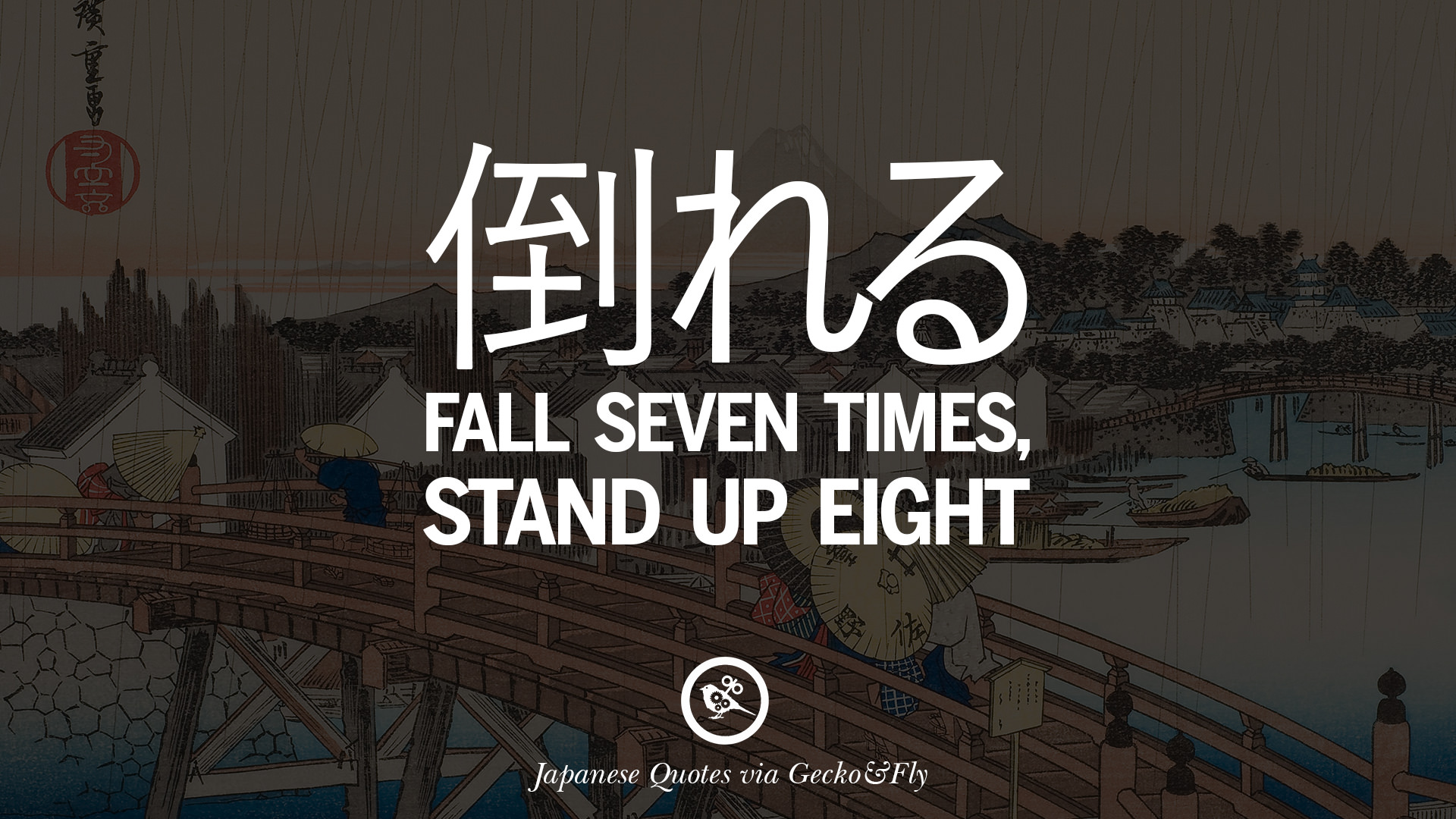 5 Japanese Words Of Wisdom - Inspirational Sayings And Quotes