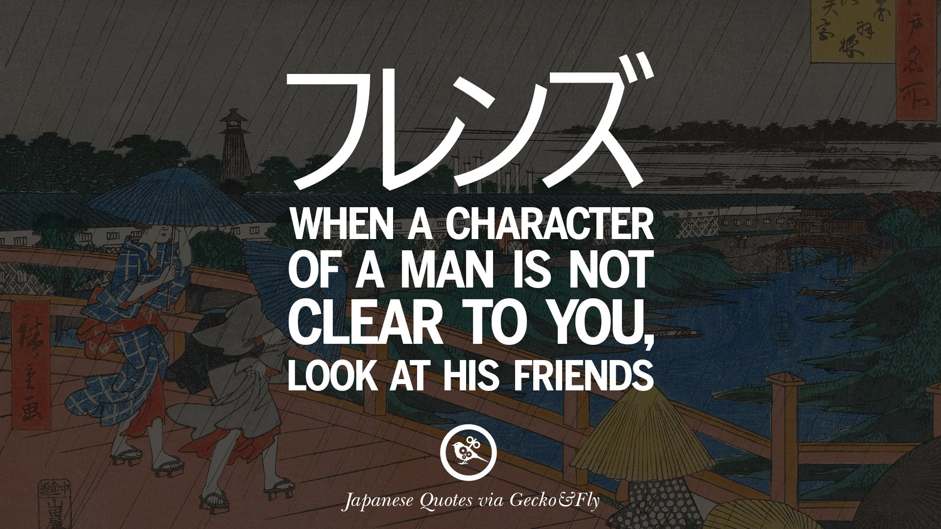 14 Japanese Words Of Wisdom - Inspirational Sayings And Quotes