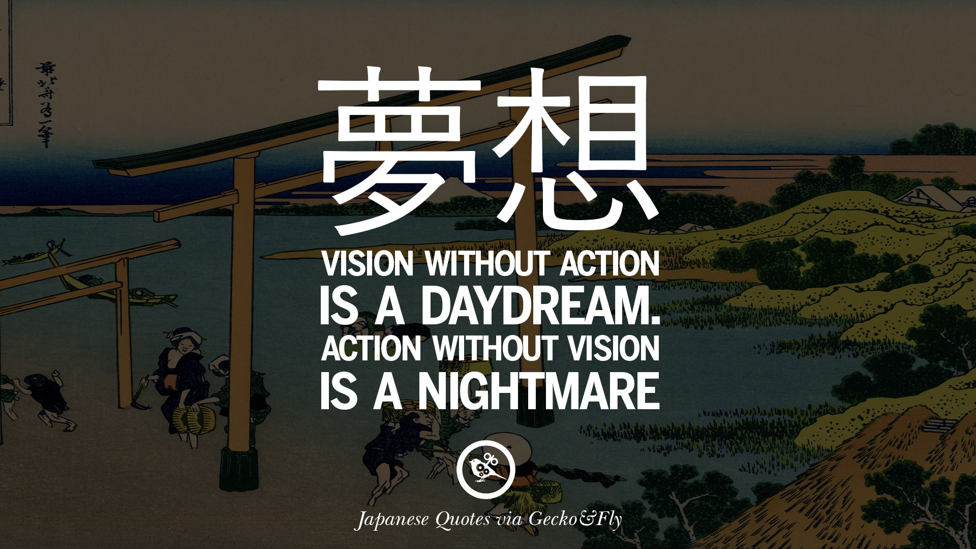 10 Famous Japanese Quotes & Sayings