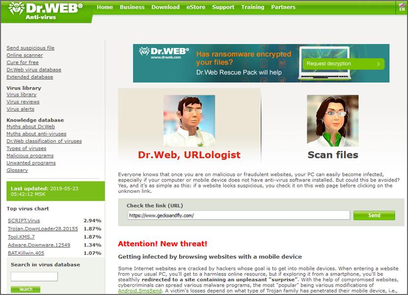 Dr.Web Link Checker